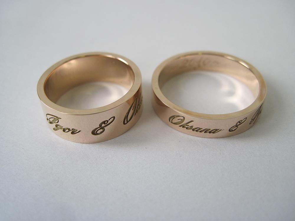 Именные обручальные кольца на заказ